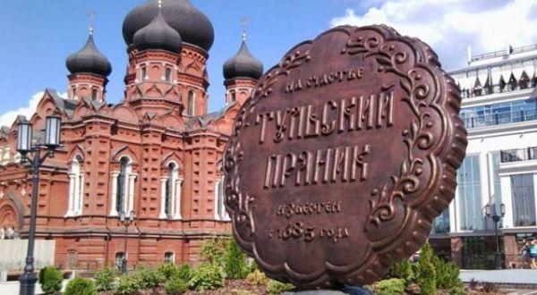 Автор петиции за тульский пряник: «Тульский пряник-гордость России».