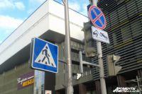 Такие меры должны минимизировать вероятность аварий здесь с участием пешеходов и автомобилей.