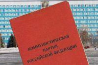 Став коммунистом, Владимир Чулошников планирует, как и прежде, заниматься вопросами безопасности в крае.