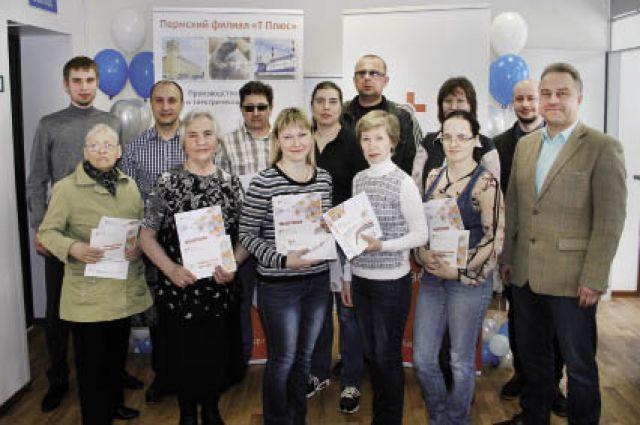 Добросовестные потребители получили призы и дипломы.