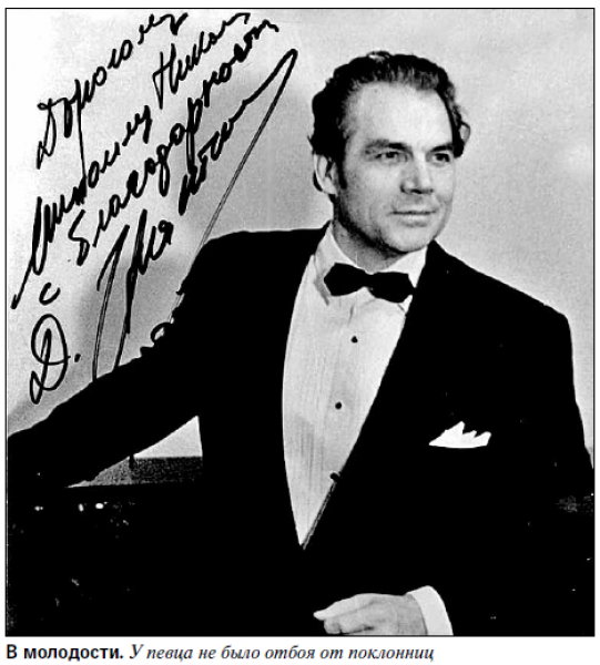 С 1945 года Гнатюк стал артистом Черновицкого украинского музыкально-драматического театра