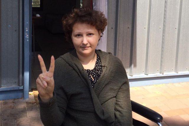 Елена Косарева.