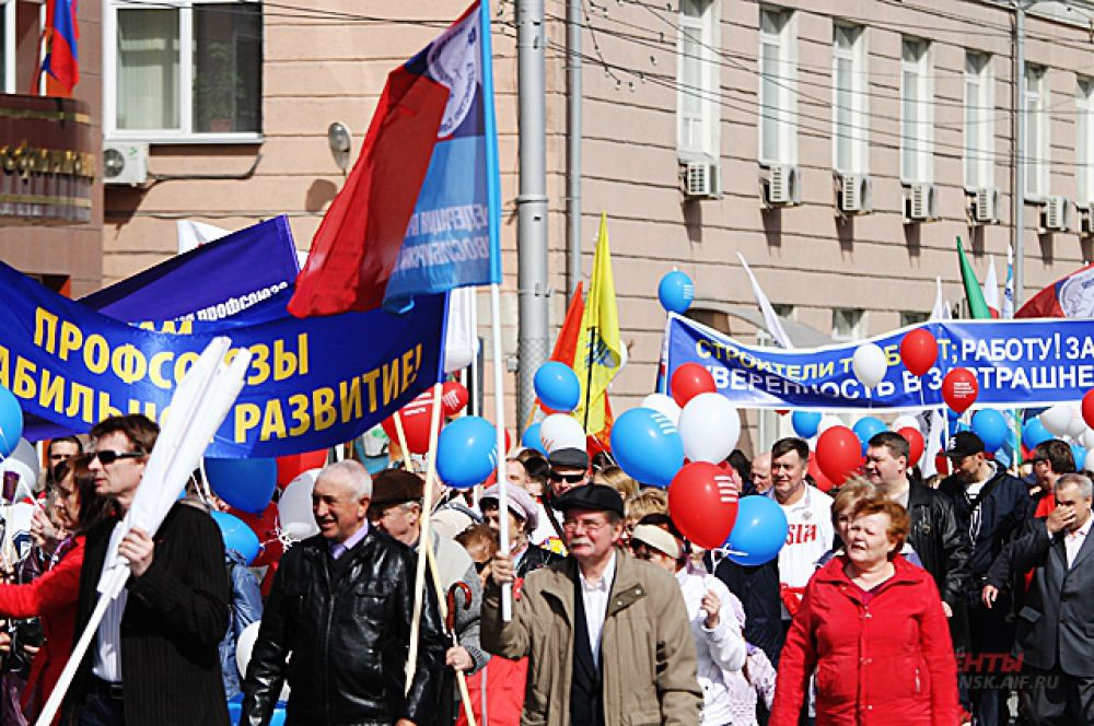 С шариками и лозунгами на плакатах прошла колонна профсоюзов.