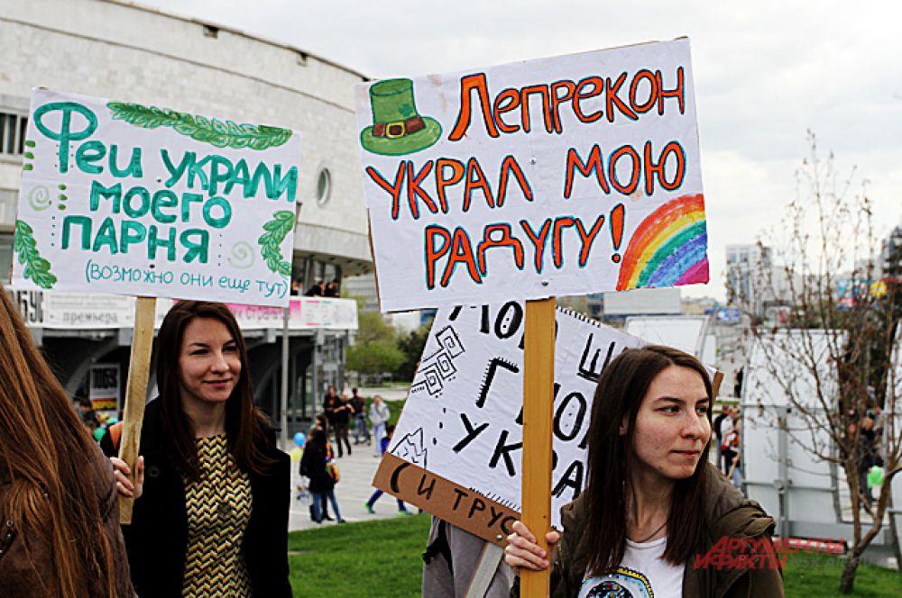 В руках у монстрантов были плакаты с различными надписями.