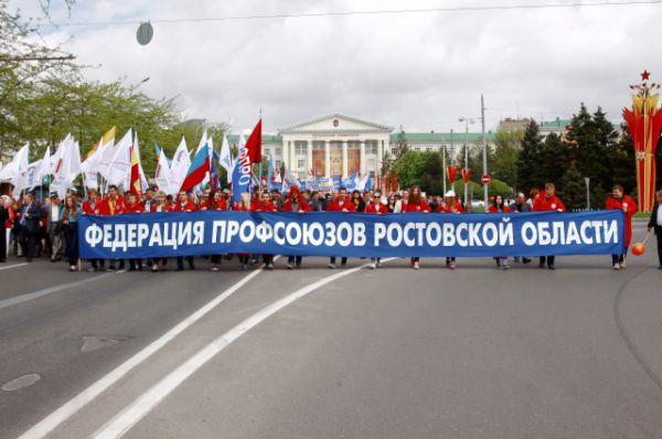 В 2016 году праздничная колонна участников акции собрала около восьми тысяч человек.