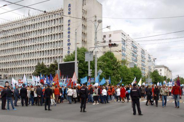 Участники митинга приняли Обращение в адрес исполнительной и законодательной властей страны и области. В нём была изложена позиция профсоюзов по происходящим событиям и выставлены основные требования.