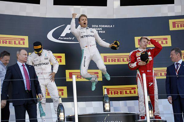 Церемония церемонии награждения Гран-при России.