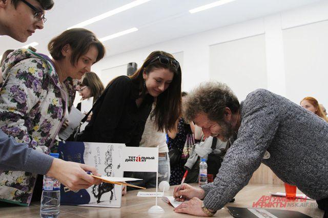 В награду подарили книги с автографом.