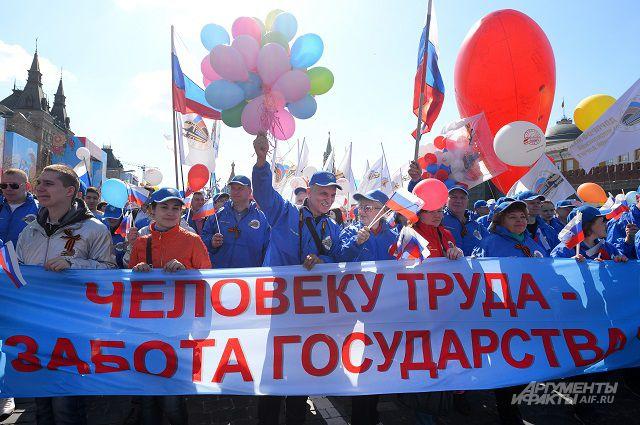 Трудовые коллективы разных предприятий столицы солидарны в своих требованиях и к государству, и к работодателям.