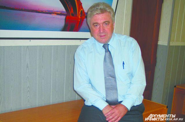 В. Зубов не боялся отстаивать свою позицию.