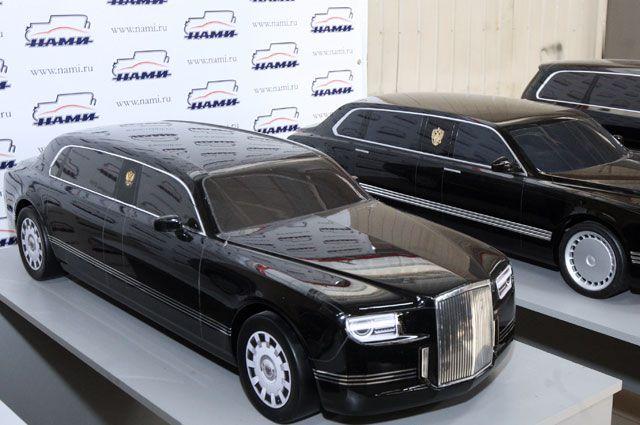 Примерно так будет выглядеть новый отечественный лимузин для Президента России.