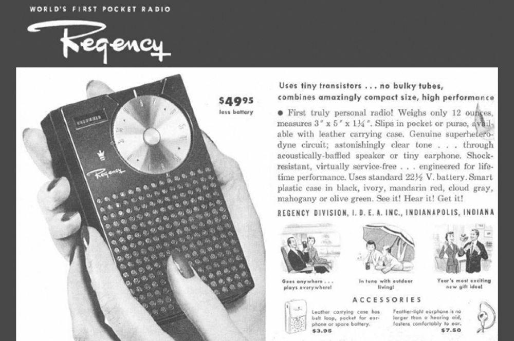 7-е место. Regency TR-1 Transistor Radio  — первый в мире серийный полностью транзисторный радиоприёмник.