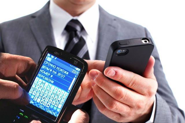 Телефон - оружие мошенников.