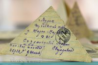 Письмо с фронта - экспонат выставки «Приближая Победу».