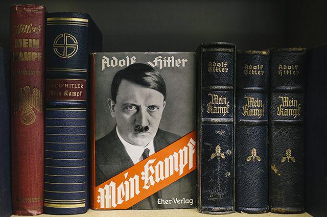 Моя борьба а. Гитлер читать, скачать книгу | либрусек.