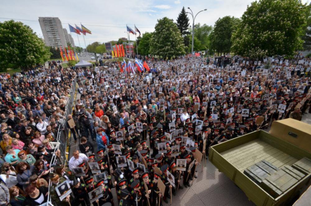 4 мая в Ростове-на-Дону состоялся первый в стране марш Студенческого «Бессмертного полка».