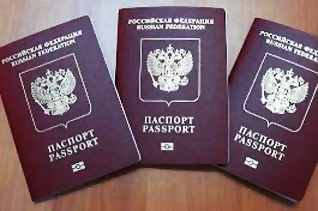 Как оформить кредит по чужому паспорту