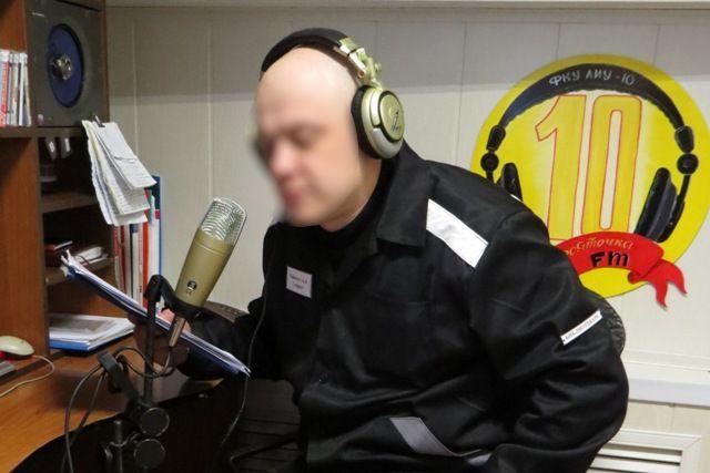 Создание радиостанции приурочено к всемирному дню радио.