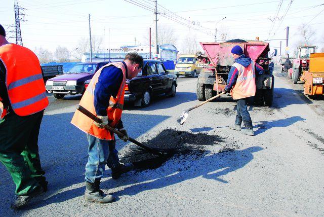 Документы, предоставленные желающими отремонтировать улицы, не соответствовали требованиям.