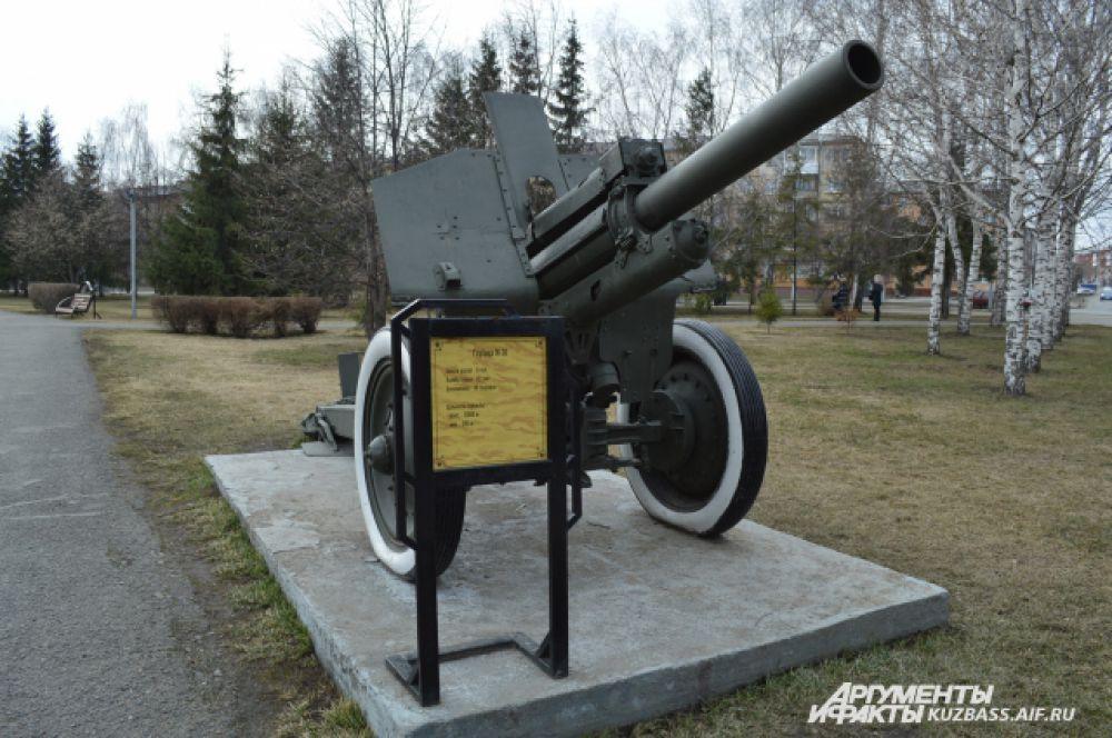 Гаубица М-30 установлена в парке им. Жукова в Центральном районе. Боевой расчет этой гаубицы 8 человек, боекомплекс состоит из 80 снарядов, калибр пушки 122 мм. Стреляет максимально 12000 метров, минимально 200 метров.