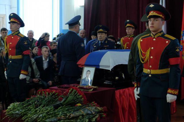 САлександром Прохоренко прощаются вОренбургской области