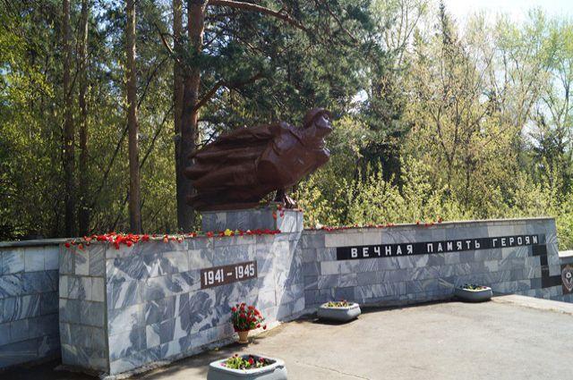 Цены на памятники в краснодара Нагорное памятник купить цена мраморный