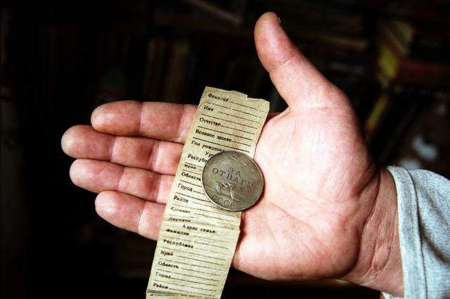 Медаль «За отвагу» № 229088, найденная поисковым отрядом «Долина» в деревне Алешково Новосокольнического района Псковской области.