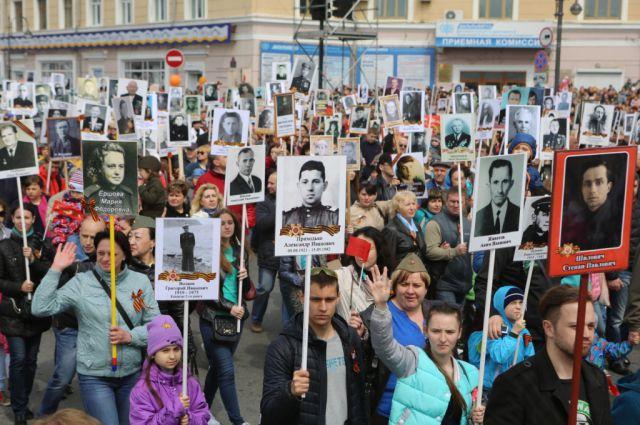 50 тысяч жителей Приморья приняли участие в шествии «Бессмертного полка».