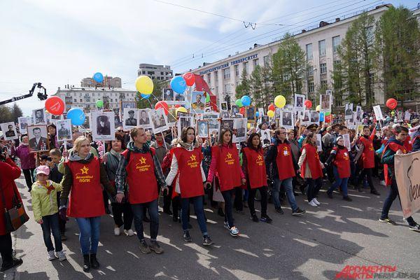 В акции поучаствовало около 40 тысяч человек.