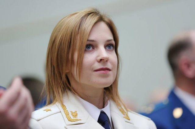 Наталья Поклонская прошла в колонне «Бессмертного полка» с иконой царя Николая II