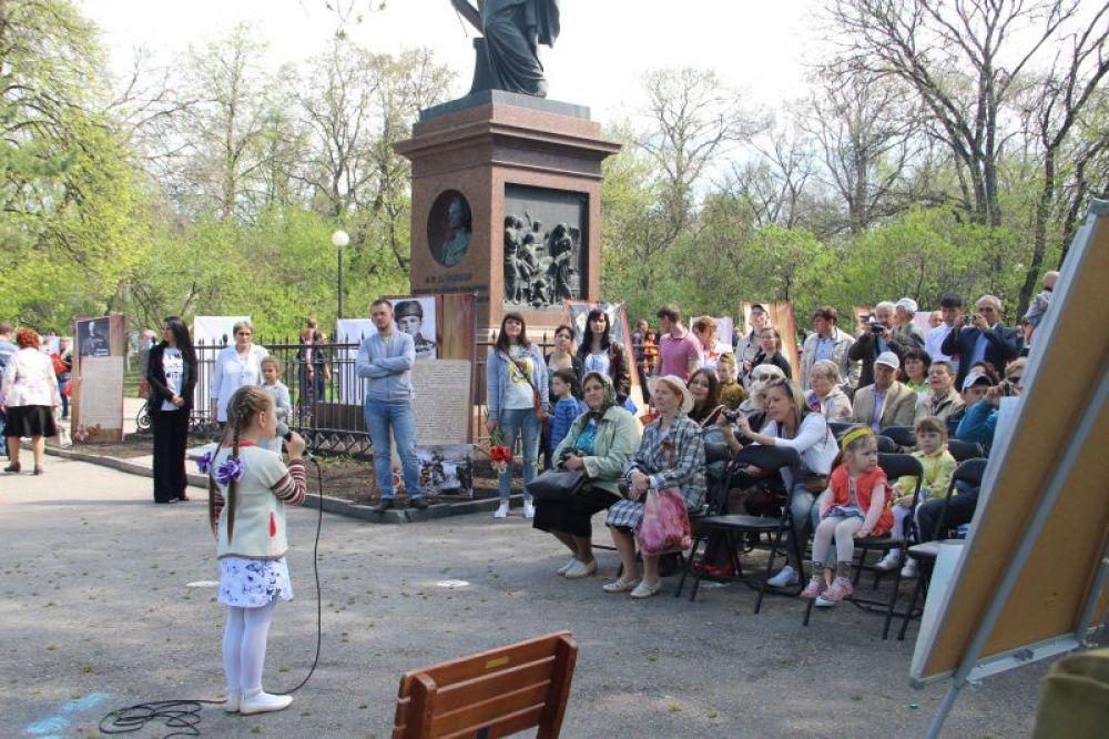 В Карамзинском сквере - детский концерт.