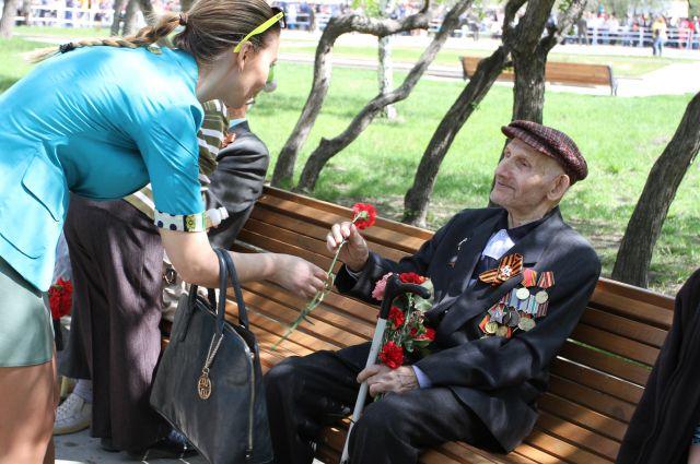 Ветеранам ВОВ - низкий поклон и тёплые слова благодарности
