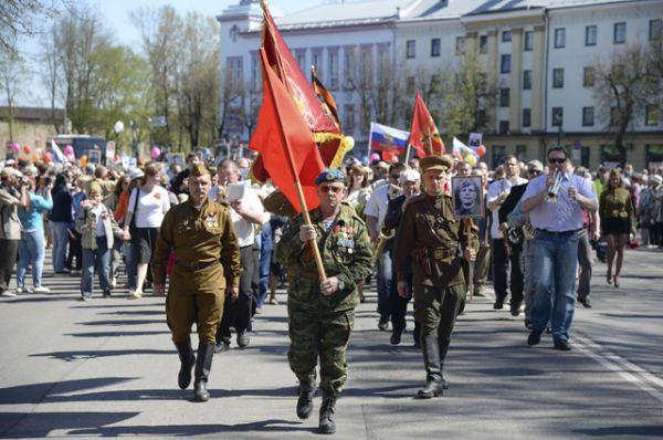 «Бессмертный полк» в Нарве, Эстония.