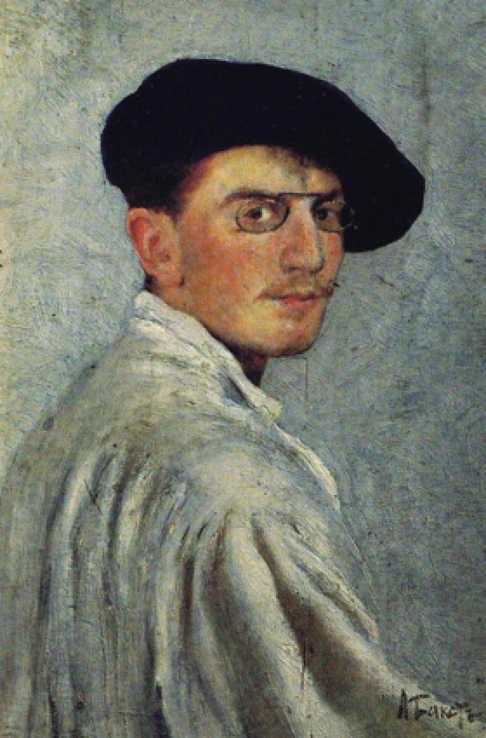 Автопортрет, 1893 год.