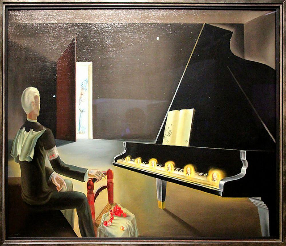 «Частичное помрачнение. Шесть явлений Ленина на рояле», 1931