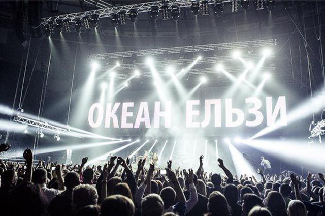 14:15 15  Рок-группа Океан Эльзы проведет бесплатный концерт в МариуполеОкеан Ельзи выступят в Мариуполе 17 мая