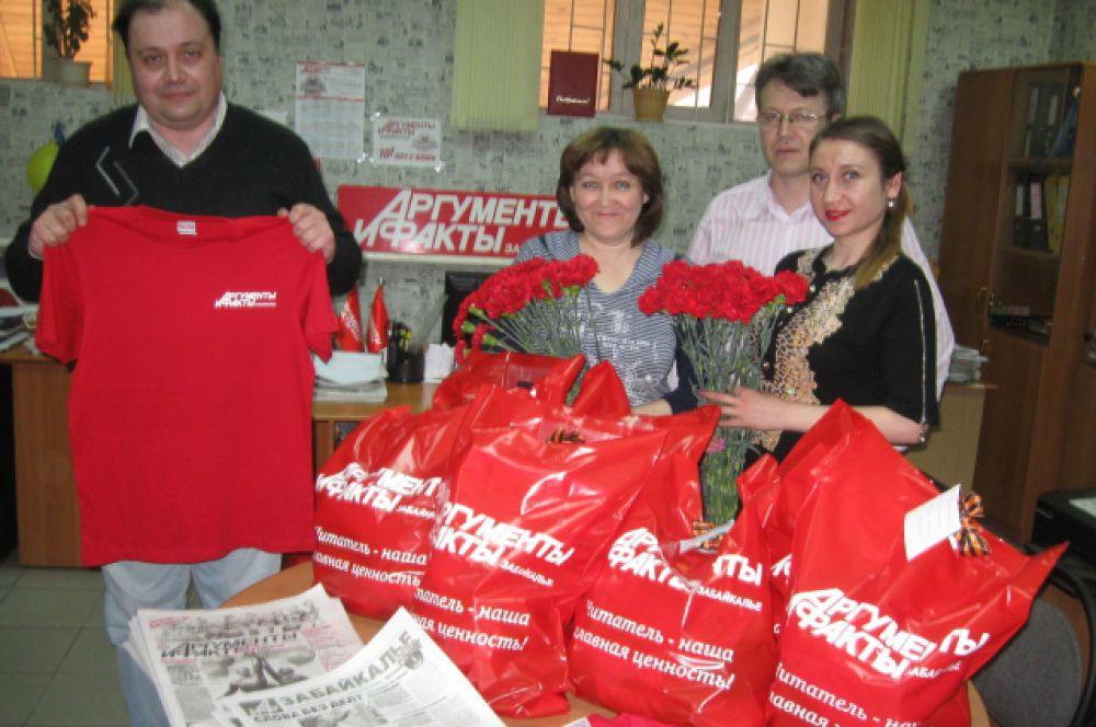 Редакция газеты «АиФ-Забайкалье» искренне благодарит тех, кто помог организовать акцию.