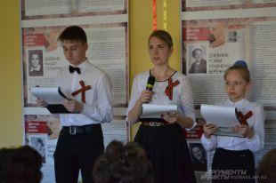 В книге есть военные воспоминания и кузбасского писателя В. Чивилихина.
