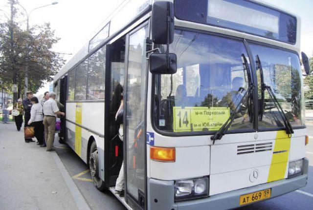 Автомобилистов просят скорректировать свои маршруты с учётом изменений.