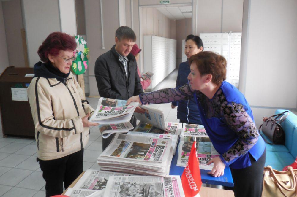 День подписки - возможность лично пообщаться с журналистами любимых изданий.