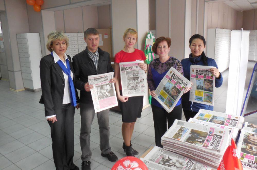 Представители краевых СМИ приняли активное участие в Дне подписчика.
