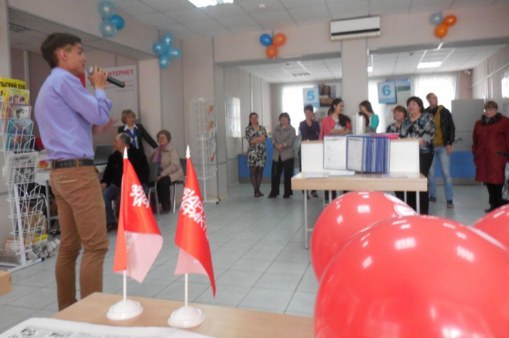 Студенты Читинского училища культуры своими песнями дарили праздничное настроение.