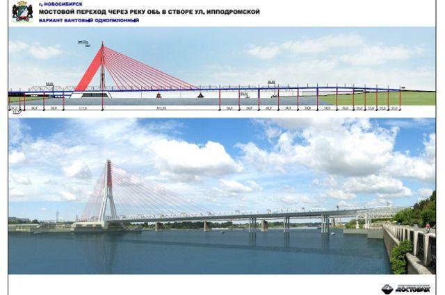 Через Обь построят еще один мост