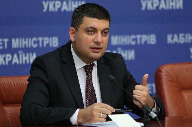 Гройсман сказал, кто препятствует импортировать качественные лекарства вгосударстве Украина