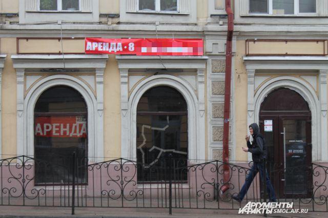 Улица Большая Советская, центр города: об эстетике здесь мало кто заботится.