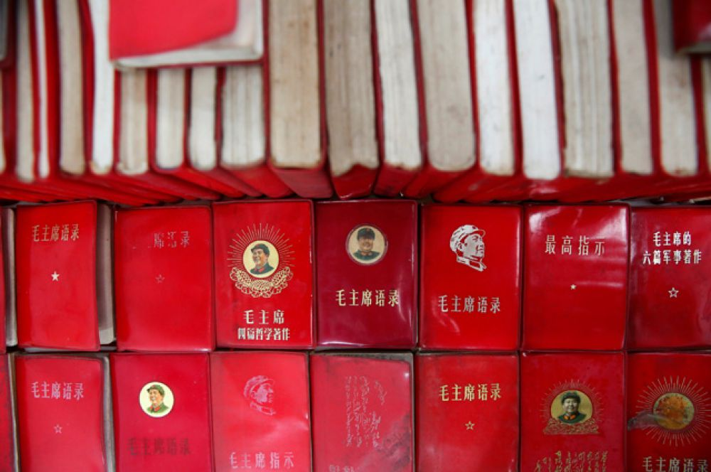 Копии «Цитат Председателя Мао Цзэдуна», на Западе известной как «Красная книжечка» — краткого сборника ключевых изречений Мао, впервые изданного правительством КНР в 1966 году.