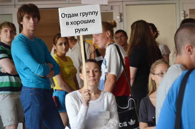 Чиновники лишают иркутскую молодёжь уверенности в будущем.