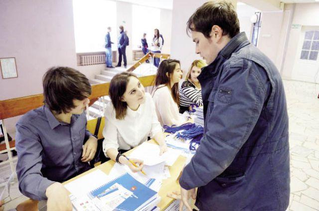 Поучаствовать в мастер-классах и панельных дискуссиях приехали молодые люди из 13 вузов.