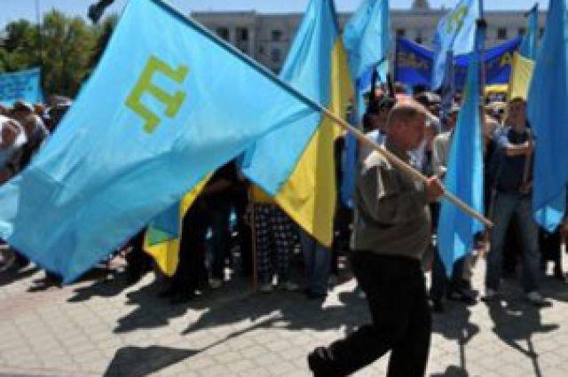 Крымскотарарский флаг