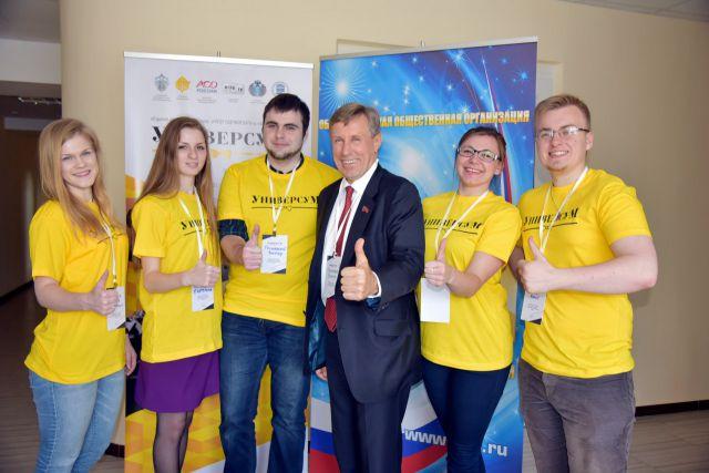 Виктор Гринкевич с участниками семинара